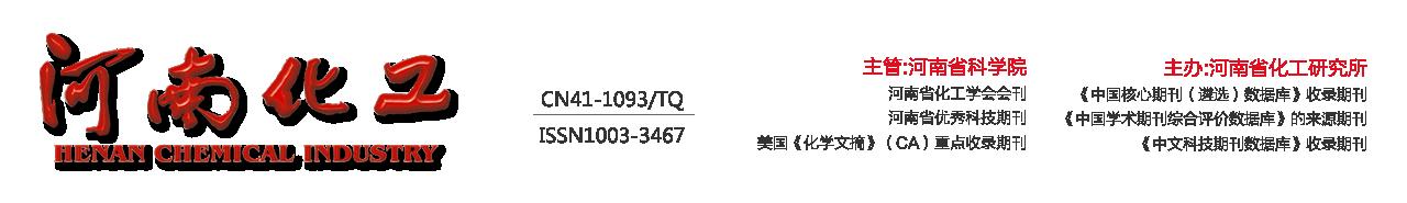 河南万博manbetx手机登录--官方网站